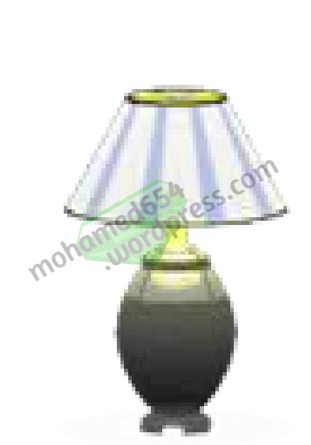 Heavenly Lamp